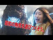 Godzilla the Ride- Giant Monsters Ultimate Battle Amusement Park Ride Promo Video