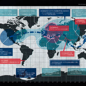 Godzilla Planet of the Monsters - Report map.jpg