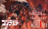 Godzilla SP - Day 1 Finale Countdown poster