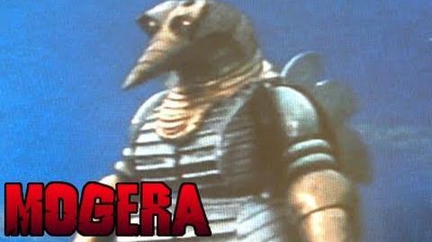 Mogera Sounds (The Mysterians)