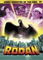 Rodan-DVD