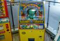 Godzilla Wars Junior Arcade Machine