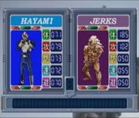 Guyferd Video Game - 'Jerks' Romanization.png