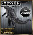 Godzilla 2014 LegendaryGoji Bandai 6 Inch Figure Ad