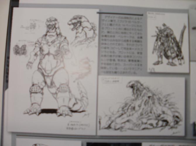 Godzilla vs. Berserk