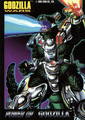 PowerUp Godzilla card