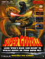 Super Godzilla Ad