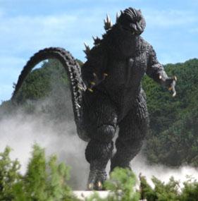 Godzilla2004.jpg