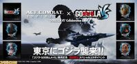 Ace Combat Infinity X Godzilla VS Collaboration Event.jpg