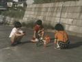 Go! Greenman - Episode 3 Greenman vs. Gejiru - 7 - Creepy stalker cam