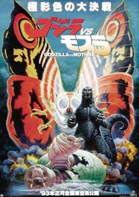 Godzilla 19-Kampf der Sauriermutanten 1.jpg