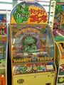 Godzilla Wars Jr. 2
