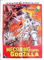 Godzilla vs. MechaGodzilla Poster Mexico 1