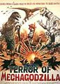 Terror of MechaGodzilla Poster International