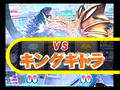 Godzilla Pachislot Wars 3