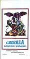 Godzilla vs. Gigan Poster Italy 3