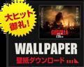 Godzilla-Movie.jp - Wallpaper new
