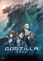 Godzilla Planet of the Monsters - Official poster clear