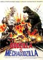 Godzilla Movie Posters - Godzilla vs. MechaGodzilla -English-