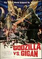 Godzilla vs. Gigan International Poster