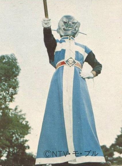 King Flasher