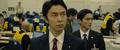 Shin Gojira - Trailer 1 - 00010