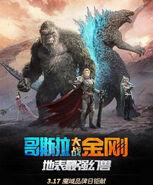 Godzilla vs kong magic domain game by mnstrfrc deg9vj4-pre