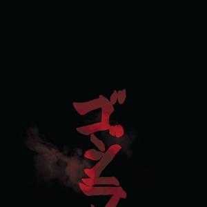 Red Godzilla Mark.png
