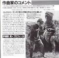 Gorosaurus Magazine! Featuring Tsuburaya