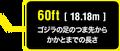 Godzilla-Movie.jp - Trivia 6 2