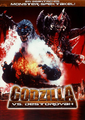 Godzilla Movie DVDs - Godzilla vs. Destoroyah -Splendid Films German-