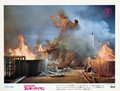 Godzilla vs. Gigan Lobby Card Japan 2
