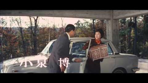 Ghidorah, The Three Headed Monster (1964) Japanese Theatrical Trailer HD