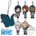 Godzilla Planet of the Monsters - Keychains - 00001