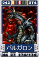 Barugaron Card