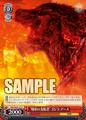 Godzilla City on the Edge of Battle - Godzilla Earth Weiß Schwarz card - 00006