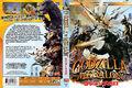 Godzilla vs. Megalon DVD