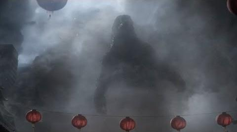 Godzilla - In Theaters Friday