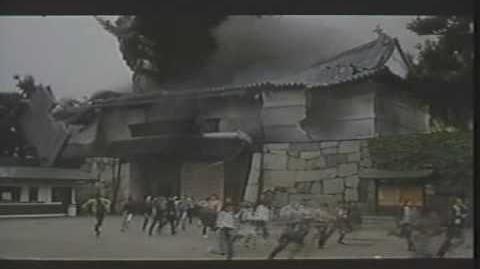 Godzilla vs Mothra 1992 music video