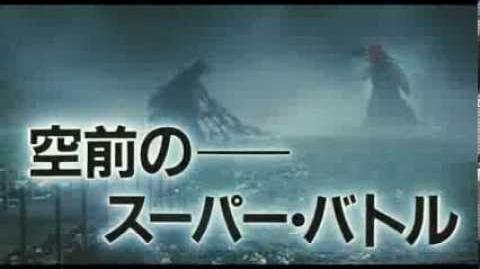 Godzilla_vs_Biollante_(1989)_-_Trailer_HD