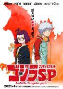 GodzillaSingularPoint poster