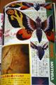 Mothra Final Wars Magazine