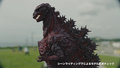 Shin Gojira - VFX Reel - 00014