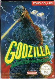 Godzilla - Monsters of Monsters! EUR.jpg