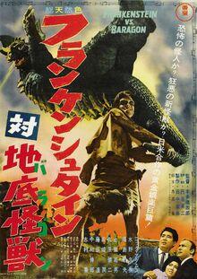 Frankenstein Conquers the World 1965.jpg