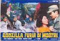 Godzilla vs. Hedorah Lobby Card Italy 2