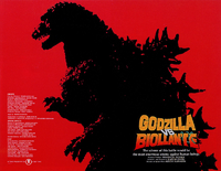Godzilla vs. Biollante Poster International.png