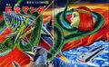 SONORAMA - Giant Dragon Manda 1
