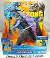 Playmates Hong Kong Battle Godzilla