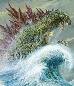 Godzilla - Rage Against Time.jpg